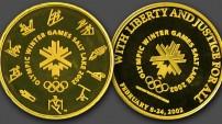 Olympics Coins Custom Medals