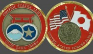 US Army Forces Japan Military Challenge Coin