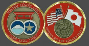 Military Challenge Coins - United States Army